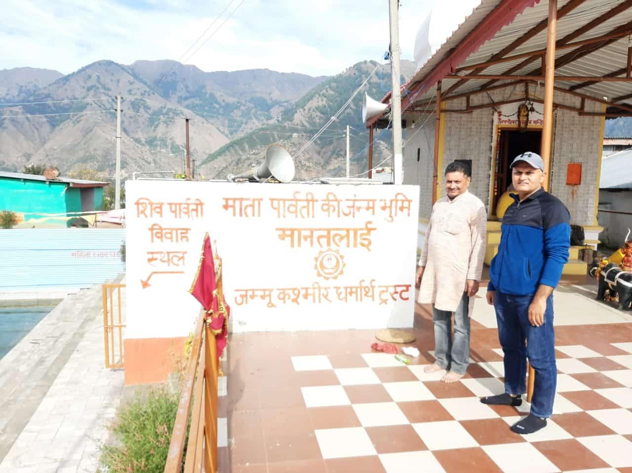 Jammu to Mantalai